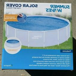 Brand New Summer Waves 16ft 16' Round Blue Swimming Pool Sol